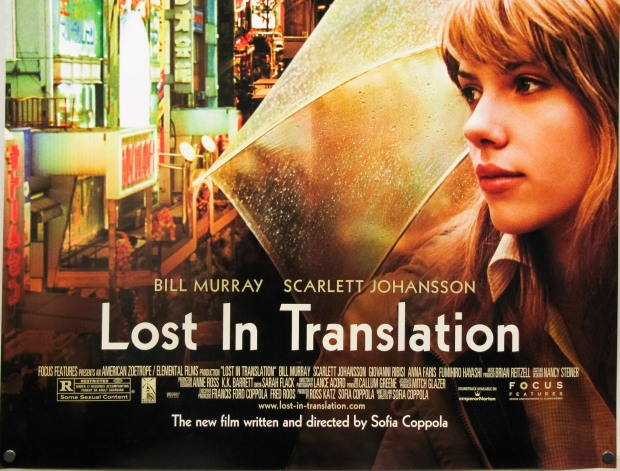 LostInTranslation_onesheet_USA-3.jpg
